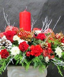 GLORIOUS CHRISTMAS CENTERPIECE